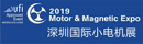 The 17th Shenzhen (China) International Small Motor, Electric Machinery & Magnetic Materials Exhibition