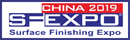 The 13th Guangzhou (China) International Surface Finishing, Electroplating and Coating Exhibition