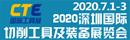 2020深圳竞技宝ios下载切削工具及装备竞技宝官网app