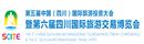 2019年第六届四川竞技宝ios下载旅游交易竞技宝app官方下载